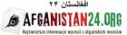 Afganistan24